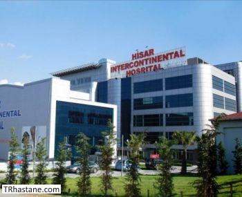Özel Hisar İntercontinental Hastanesi