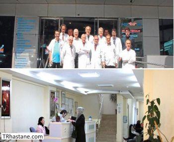 Özel İlgi Tıp Merkezi