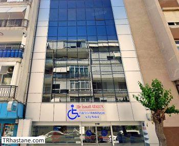 Özel İsmail Atabek Fizik Tedavi ve Rehabilitasyon Tıp Merkezi