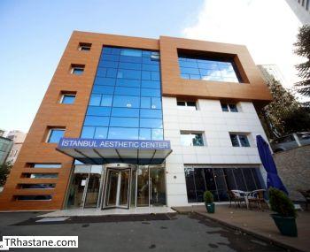 Özel İstanbul Aesthetic Center Tıp Merkezi