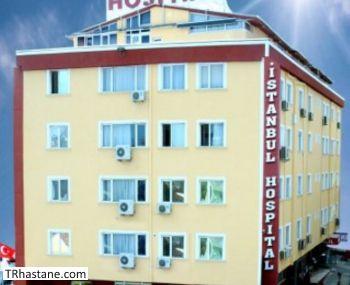 Özel İstanbul Hospital