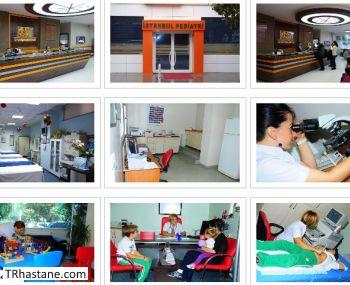 Özel İstanbul Pediatri Çocuk Sağlığı ve Hastalıkları Merkezi