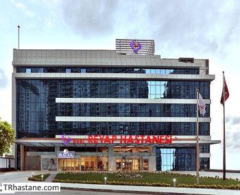 Özel İstanbul Reyap Hastanesi