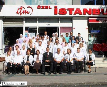Özel İstanbul Tıp Merkezi