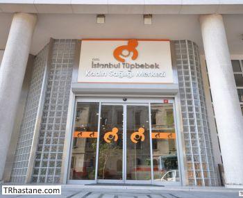 Özel İstanbul Tüp Bebek ve Kadın Sağlığı Merkezi