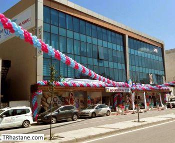 Özel İzmir Avrupa Tıp Merkezi