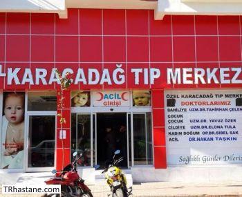 Özel Karacadağ Tıp Merkezi