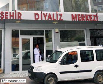 Özel Kırşehir Diyaliz Merkezi