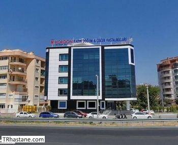 Özel Kordon Tıp Merkezi