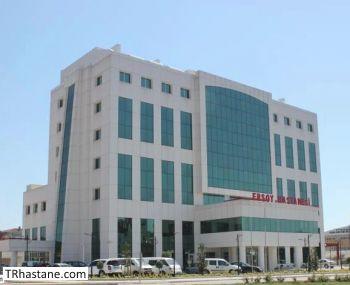 Özel Kurtköy Ersoy Hastanesi