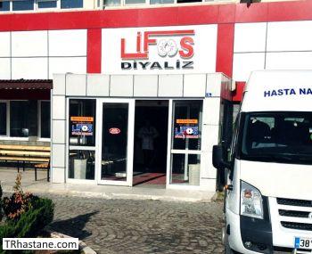 Özel Lifos Diyaliz Merkezi