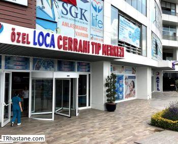 Özel Loca Tıp Merkezi