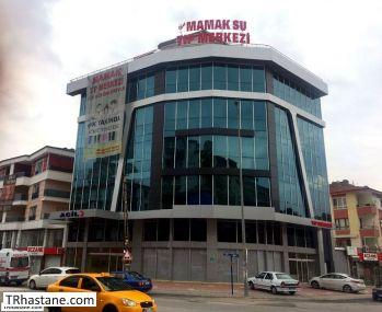 Özel Mamaksu Tıp Merkezi