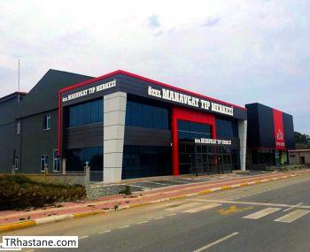 Özel Manavgat Tıp Merkezi