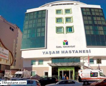 Özel Manavgat Yaşam Hastanesi