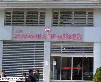 Özel Marmara Tıp Merkezi
