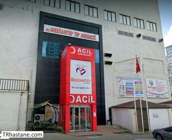 Özel Mediantep Tıp Merkezi