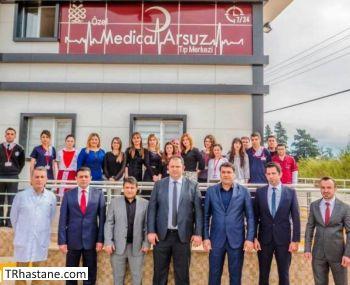 Özel Medica Arsuz Tıp Merkezi
