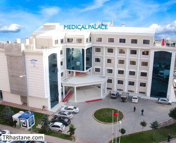 Özel Medical Palace Hastanesi