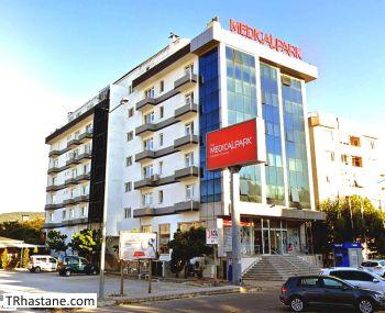Özel Medical Park Çanakkale Hastanesi