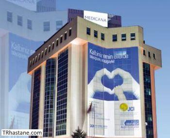 Özel Medicana Çamlıca Hastanesi