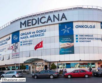 Özel Medicana Bahçelievler Hastanesi