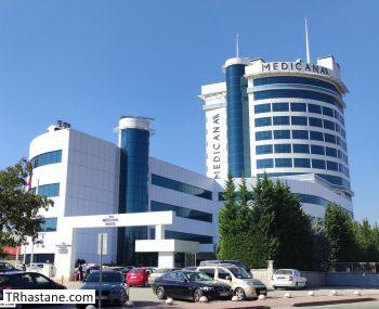 Özel Medicana Konya Hastanesi