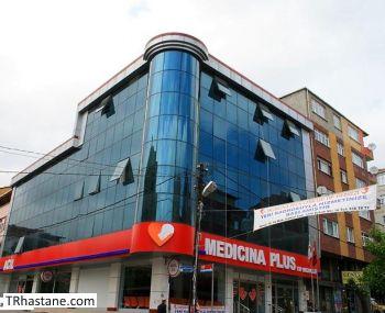 Özel Medicina Plus Tıp Merkezi