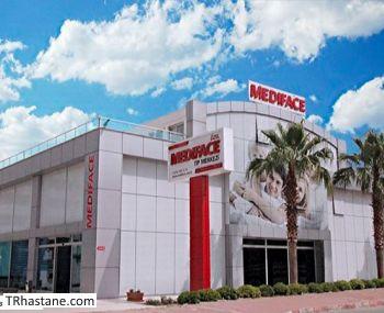 Özel Mediface Tıp Merkezi