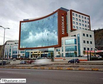 Özel Medikar Hastanesi