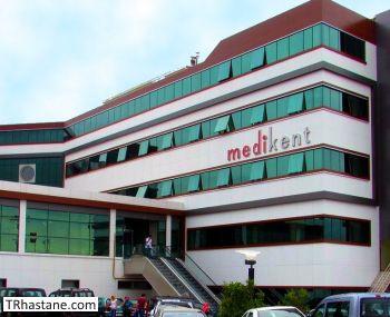 �zel Medikent Hastanesi