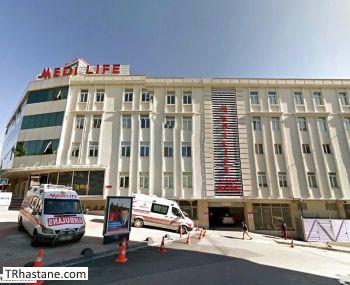 Özel Medilife Beylikdüzü Hastanesi