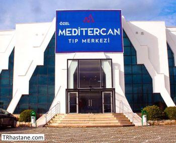 Özel Meditercan Tıp Merkezi