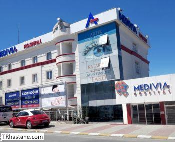 Özel Medivia Hospital Çengelköy