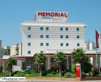 Özel Memorial Antalya Hastanesi