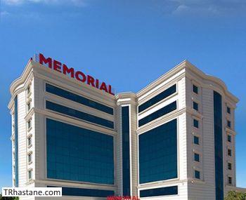Özel Memorial Dicle Hastanesi