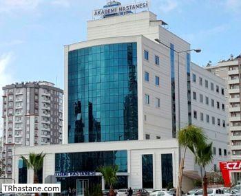 Özel Mersin Akademi Hastanesi