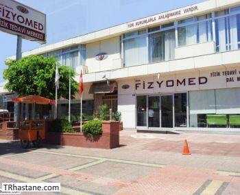 Özel Mersin Fizyomed FTR Merkezi