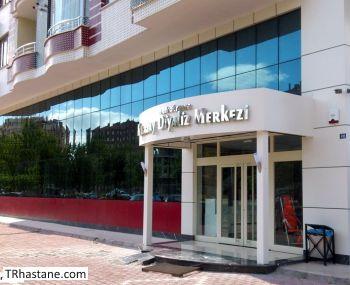 Özel Nefrotrans Karatay Diyaliz Merkezi