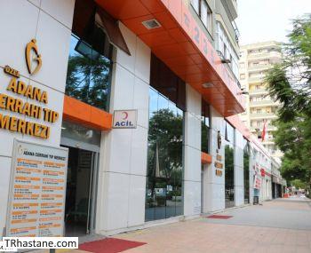 Özel Ortadoğu Cerrahi Tıp Merkezi