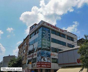 Özel Öz İstanbul Tıp Merkezi