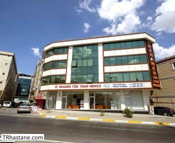 Özel Rehamer Fizik Tedavi ve Rehabilitasyon Tıp Merkezi