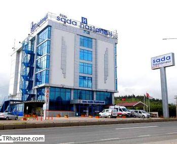 Özel Sada Hastanesi