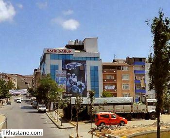 Özel Safir Sağlık Tıp Merkezi