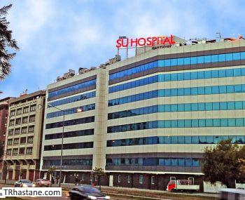 Özel Su Hospital Hastanesi