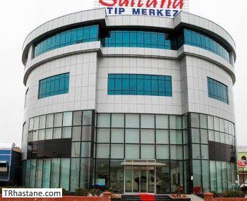 Özel Sultana Hospital Hastanesi