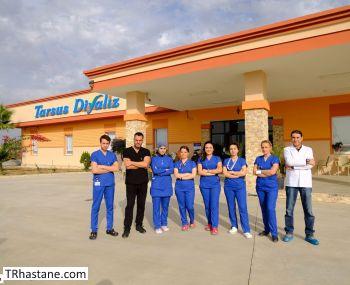 Özel Tarsus Diyaliz Merkezi