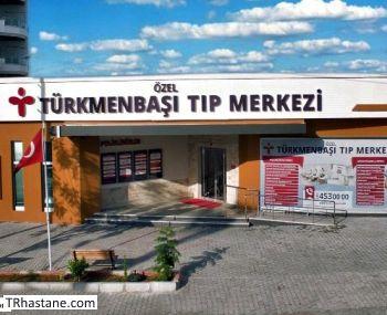 Özel Türkmenbaşı Tıp Merkezi