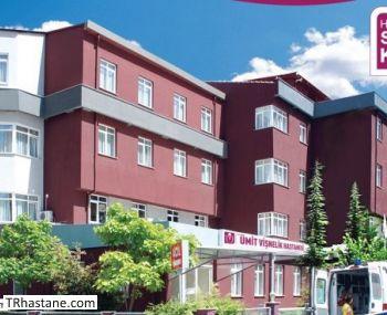 �zel �mit Vi�nelik Hastanesi