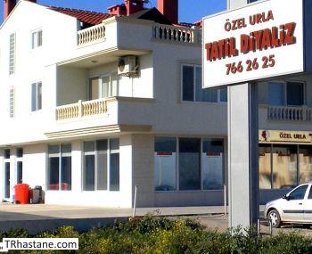 Özel Urla Tatil Diyaliz Merkezi